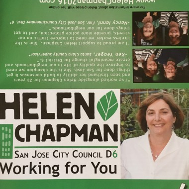 Helen Chapman Walk Piece