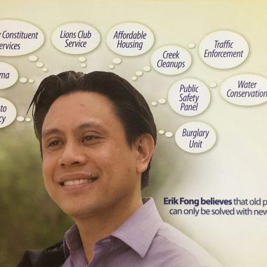 Erik Fong Mailer 2