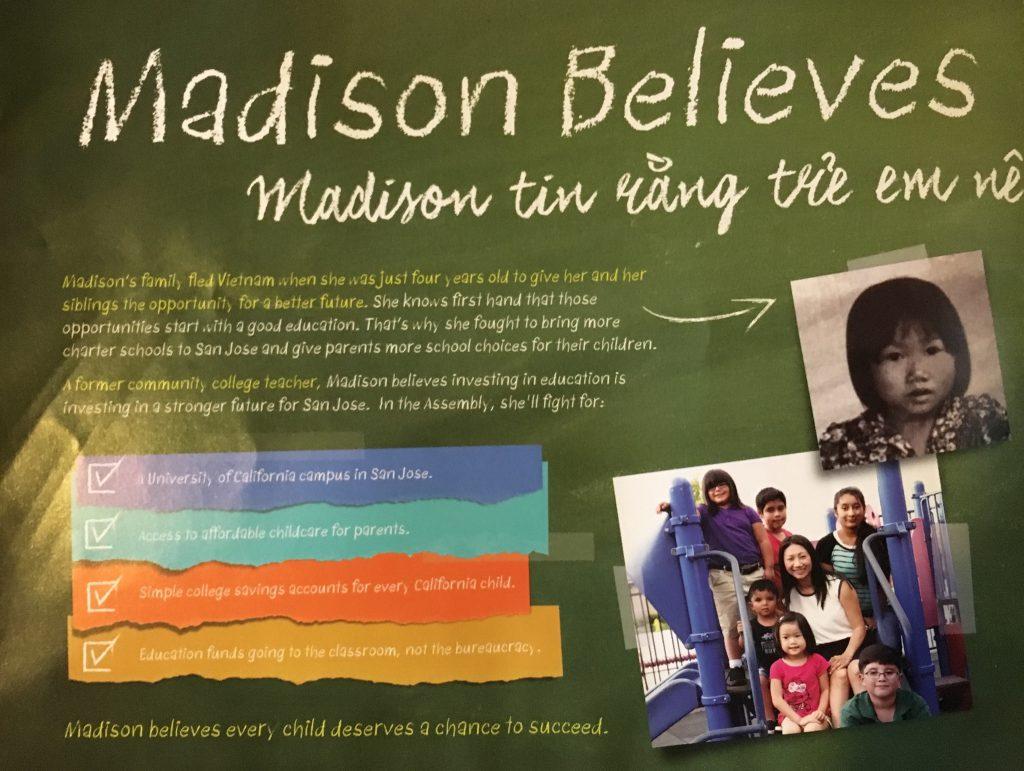 MadisonIE2